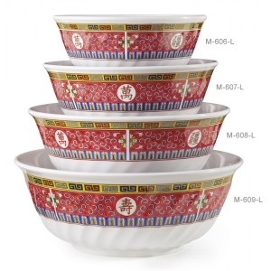 "1 qt. (1.1 qt. Rim-Full), 6.75"" Fluted Bowl, 2.75"" Deep"