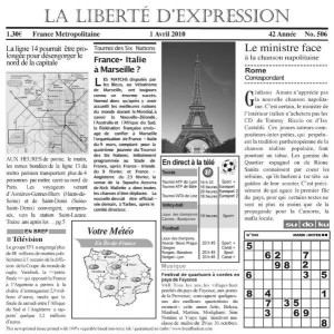 "12"" x 12"" Food-Safe French Newsprint Liner, White, 1000 pieces./cs."